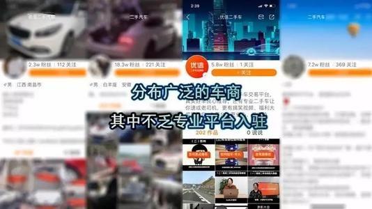 瓜子二手车宣布重庆站单月交易额过亿 4