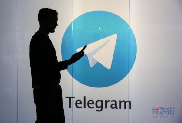 Telegram加密货币大玩家入场