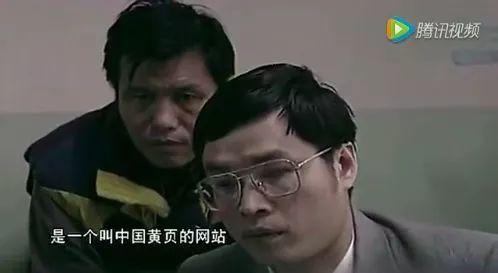 马云哭了!王健林哭了!王石哭了...大佬们怎么了 7