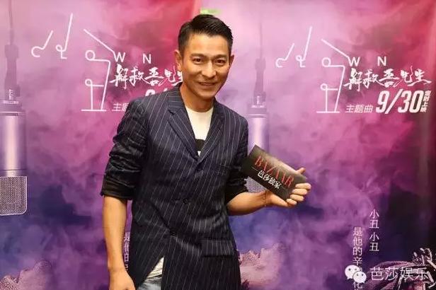 青春里的刘德华30年150部电影2000首歌