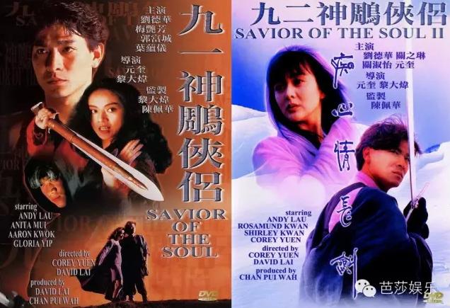 青春里的刘德华30年150部电影2000首歌 16