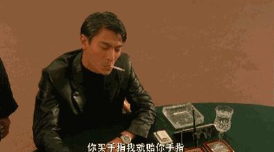 青春里的刘德华30年150部电影2000首歌 22