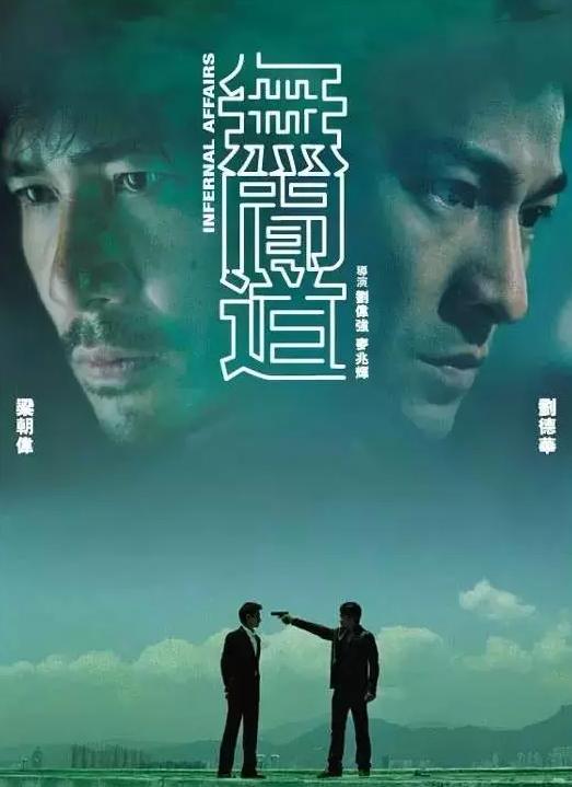 青春里的刘德华30年150部电影2000首歌 29
