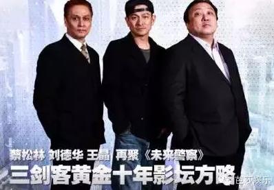 青春里的刘德华30年150部电影2000首歌 38