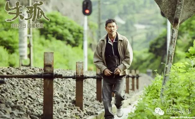 青春里的刘德华30年150部电影2000首歌 41