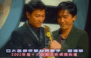 青春里的刘德华30年150部电影2000首歌 42