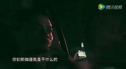 马云哭了!王健林哭了!王石哭了...大佬们怎么了 11