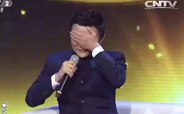 马云哭了!王健林哭了!王石哭了...大佬们怎么了 13