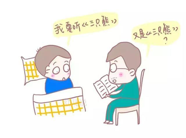 别偷懒!孩子听爸妈读故事 VS 故事平台完全不同! 5
