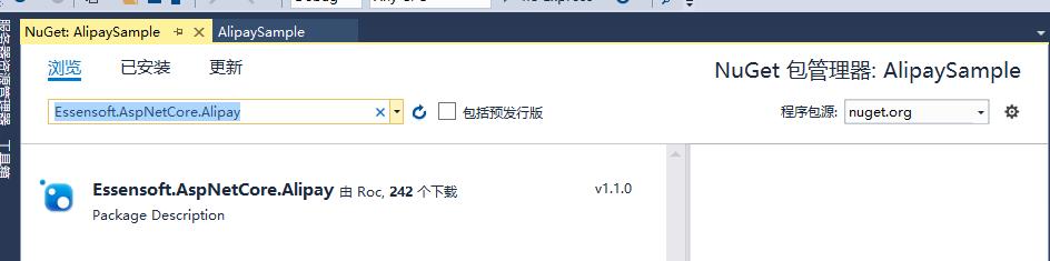 ASP.NET Core Web 支付功能接入 支付宝-电脑网页支付篇 4