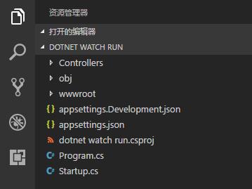 dot watch+vs code提成asp.net core开发效率 2