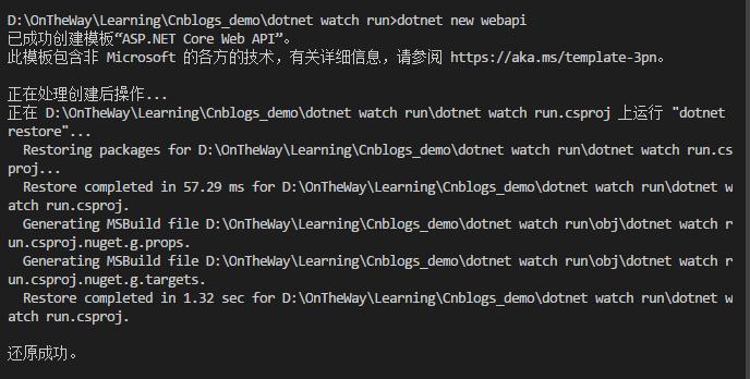 dot watch+vs code提成asp.net core开发效率 1