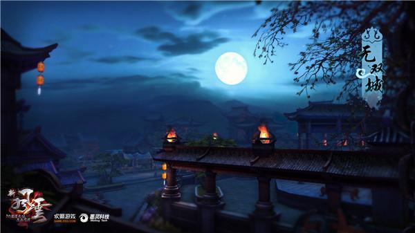 人在江湖飘怎能没名号 《新风云》称号助你名扬天下