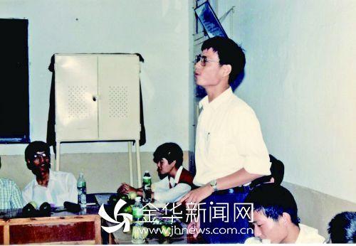 上世纪90年代:经典励志语录给全班同学加油 1