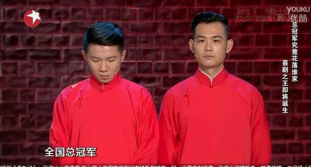 笑傲江湖》第三季周云鹏错失冠军卢鑫玉浩成为第三季冠军 17