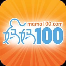 妈妈100,健合集团旗下各品牌的综合会员服务平台 1