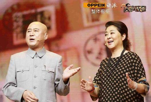 笑傲江湖之笑声传奇》贾冰和蔡明同台夺得本届大赛的冠军 4