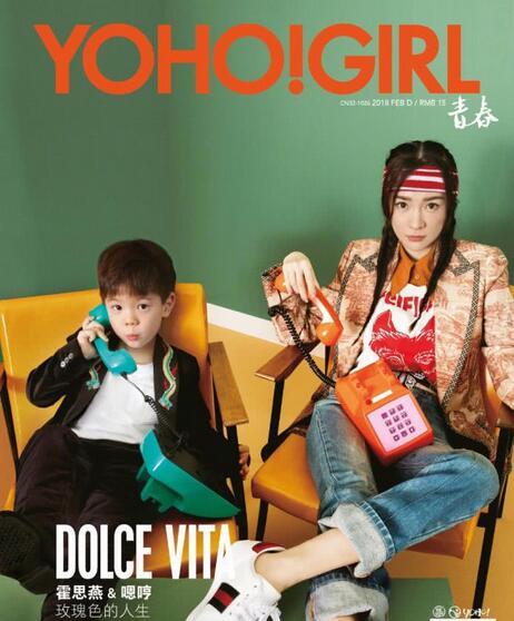 37岁霍思燕和儿子拍杂志封面 当妈的却输给了儿子 1