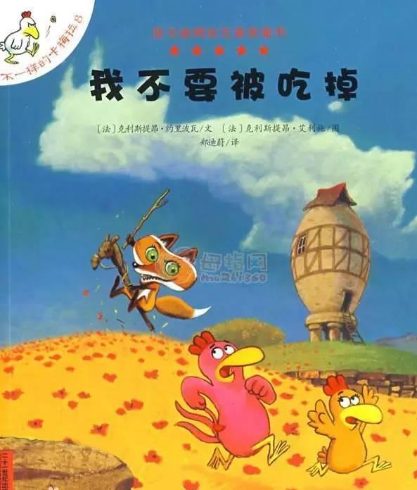 【免费领取】《8000套经典中英绘本、动画、早教资料、英语启蒙、英美教材、父母育儿书籍 5