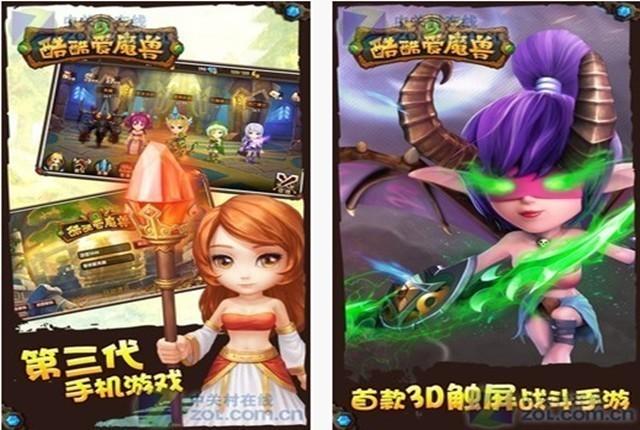 1212佳软推荐:互撩一起梦游江湖5款App 3