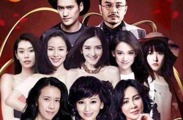 毕业于香港演艺学院的明星们 3
