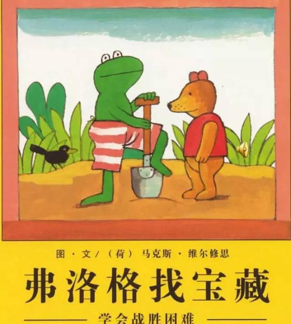 【免费领取】《8000套经典中英绘本、动画、早教资料、英语启蒙、英美教材、父母育儿书籍 3