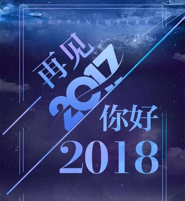 2018早安正能量语录一句线微信朋友圈早安语录励志经典 6