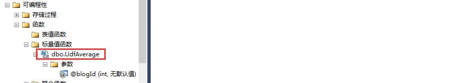 EntityFramework Core 2.0自定义标量函数两种方式 3