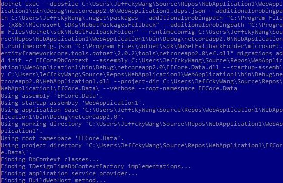 EF Core迁移原理运行dotnet ef命令迁移本质是什么? 2