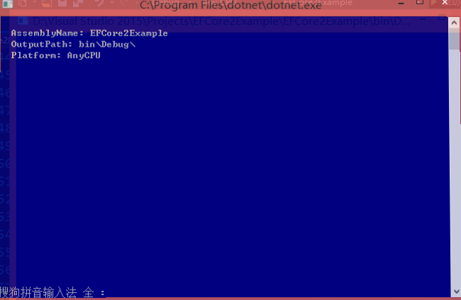 EF Core迁移原理运行dotnet ef命令迁移本质是什么? 5