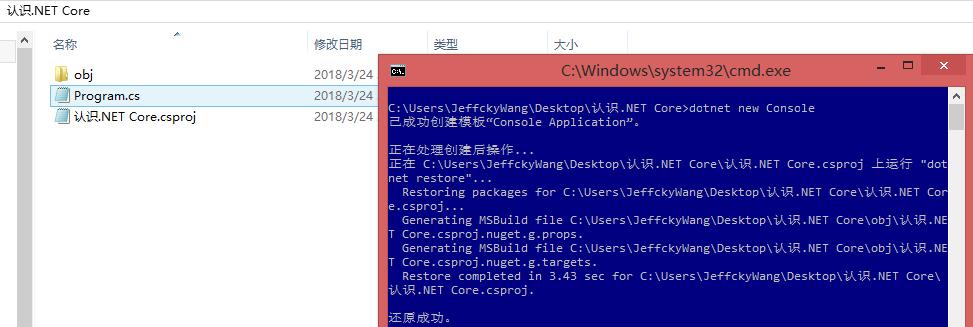 EF Core迁移原理运行dotnet ef命令迁移本质是什么? 8