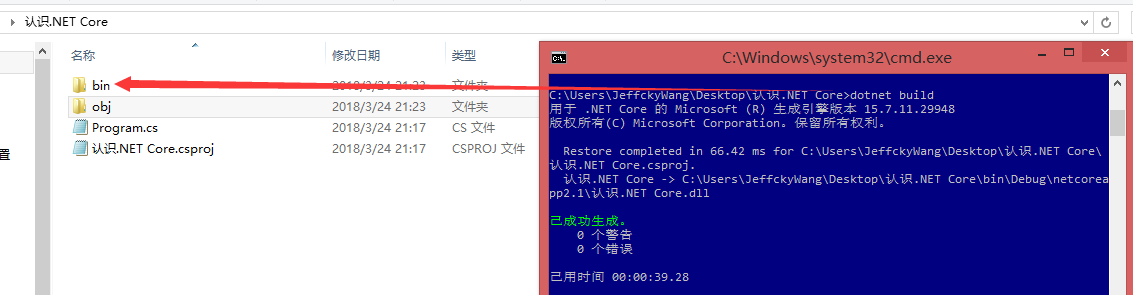 EF Core迁移原理运行dotnet ef命令迁移本质是什么? 10