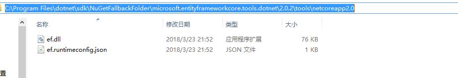 EF Core迁移原理运行dotnet ef命令迁移本质是什么? 15