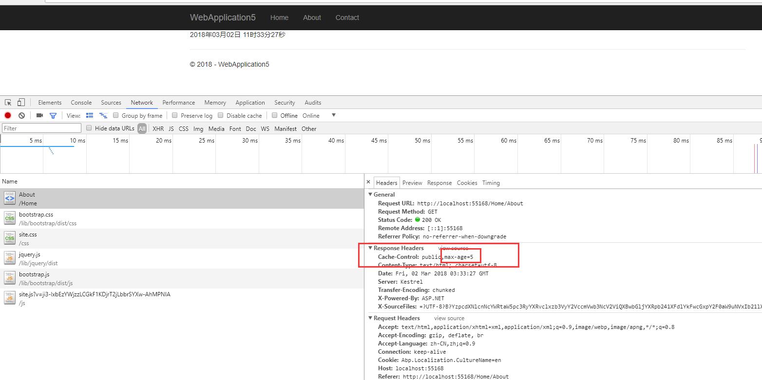 Asp.Net Core 2.1+的视图缓存(响应缓存) 1
