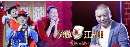 笑傲江湖》第四季播出时间看点分析 第三周云鹏为什么会输 5