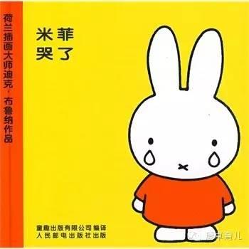 【免费领取】《8000套经典中英绘本、动画、早教资料、英语启蒙、英美教材、父母育儿书籍 15