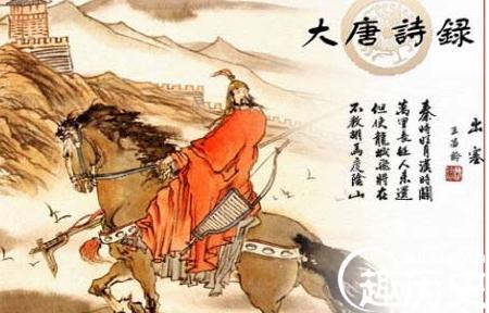 探秘:七绝圣手王昌龄是怎么死的? 3