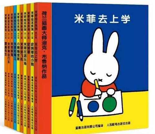 【免费领取】《8000套经典中英绘本、动画、早教资料、英语启蒙、英美教材、父母育儿书籍 16