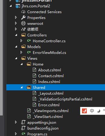 老司机带你了解.net core 新建项目web应用程序和web应用程序(模型视图控制器)的区别 9