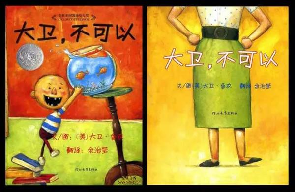【免费领取】《8000套经典中英绘本、动画、早教资料、英语启蒙、英美教材、父母育儿书籍 2