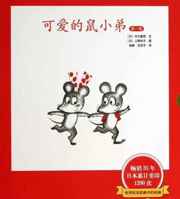 【免费领取】《8000套经典中英绘本、动画、早教资料、英语启蒙、英美教材、父母育儿书籍 22