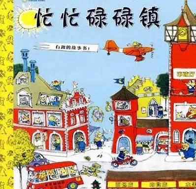 【免费领取】《8000套经典中英绘本、动画、早教资料、英语启蒙、英美教材、父母育儿书籍 1