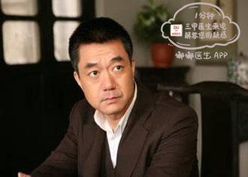 独家专访董勇:大龄奶爸养成记 1