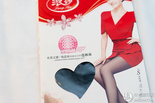 站在男人的角度看什么丝袜值得购买(三) 1