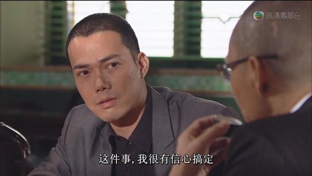 """靓坤成""""吴妈""""山鸡哥宠娃怕老婆""""第五大天王""""的他现在如何 42"""