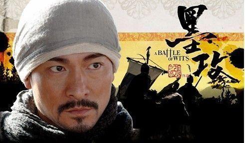 这12部由漫画改编的华语电影你看过几部? 36
