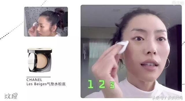 超模刘雯出化妆视频了!教你五步画出素颜裸妆再急也要美妆! 3