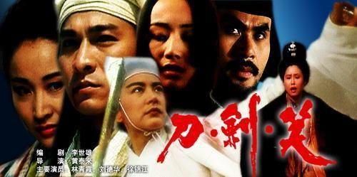 这12部由漫画改编的华语电影你看过几部? 27
