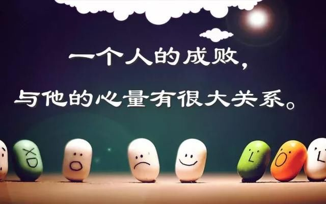 微信朋友圈早安励志精辟语句 1