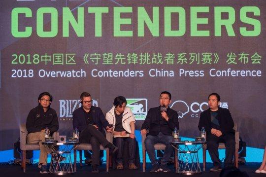 网易CC直播与暴雪达成深度合作 中国区《守望先锋挑战者系列赛》发布会回顾 1